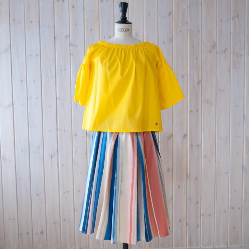 七色ストライプスカート