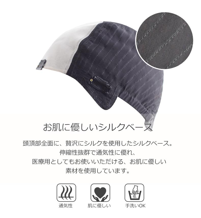 人毛 ミックス 半手植え 医療用 ウィッグ ショート ボブ  【送料無料】JH302040-3 [10417]