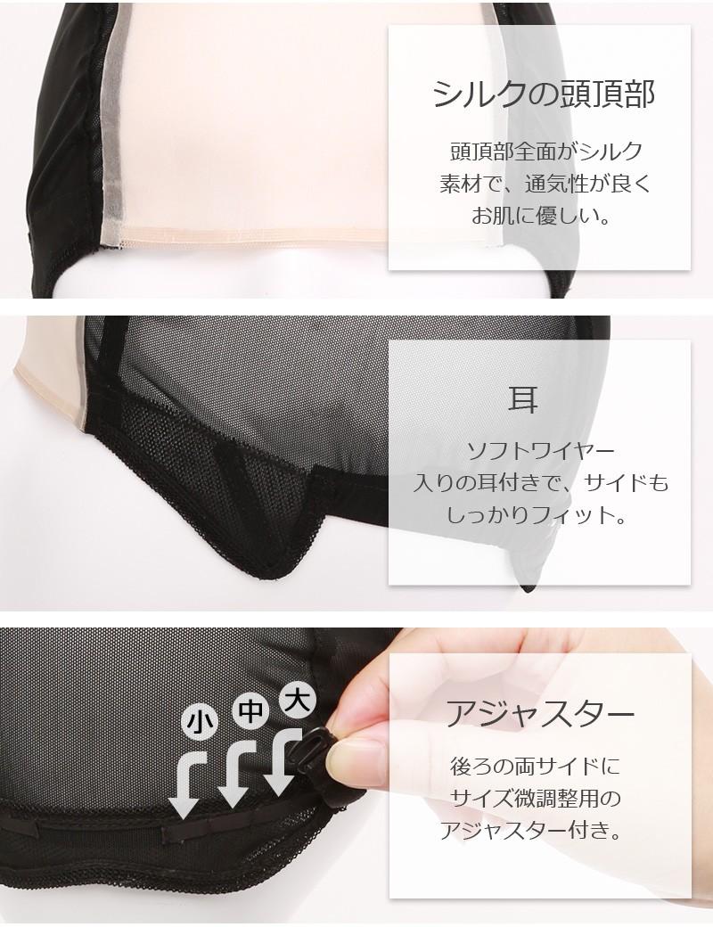 人毛 ミックス 半手植え 医療用 ウィッグ ショート ボブ  【送料無料】JH301001P-N2[10444]
