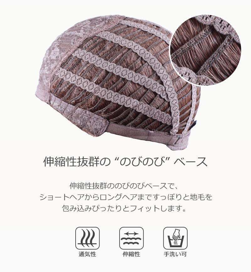 ウィッグ ショート ウイッグ かつら フルウィッグ S2C7-C5 [9686]