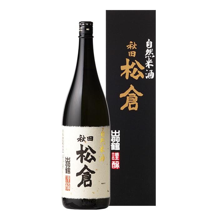 自然米酒 松倉 1800ml