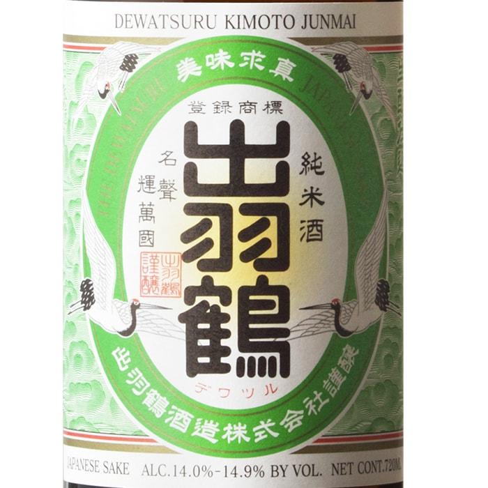 生もと仕込み純米酒 720ml