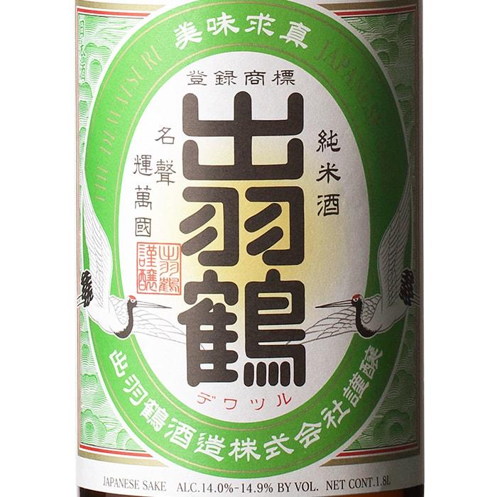 生もと仕込み純米酒 1800ml