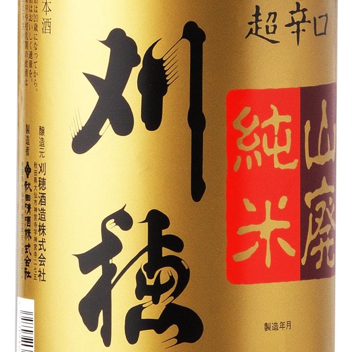 山廃純米超辛口 1800ml