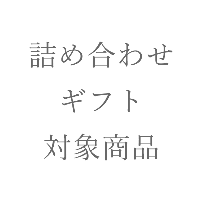 純米大吟醸 銀千樹 720ml