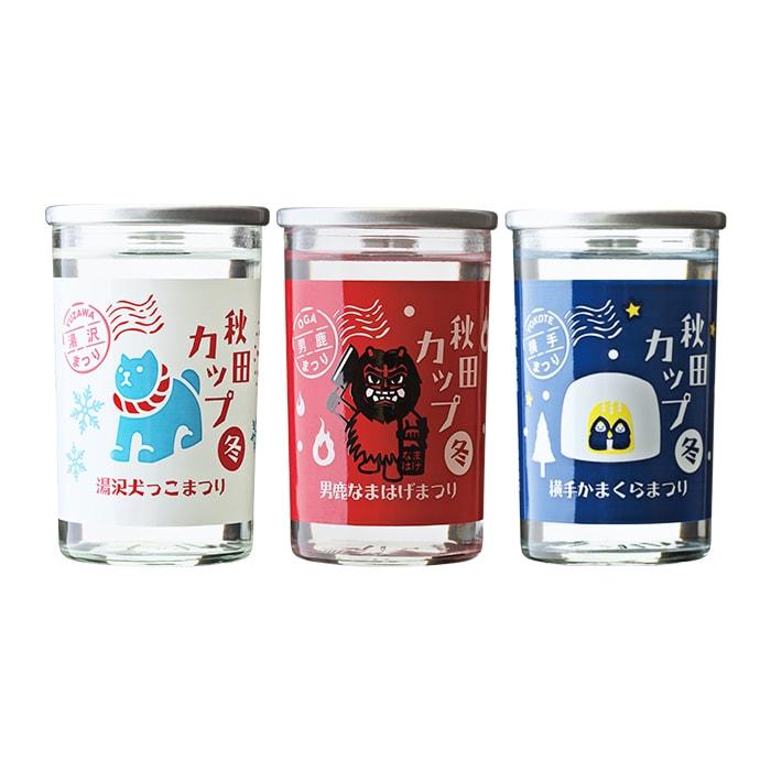 秋田冬まつりカップセット