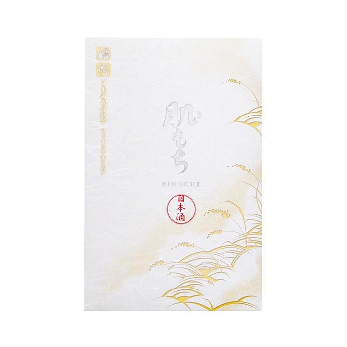 KIMOCHIフェイシャルマスク 日本酒