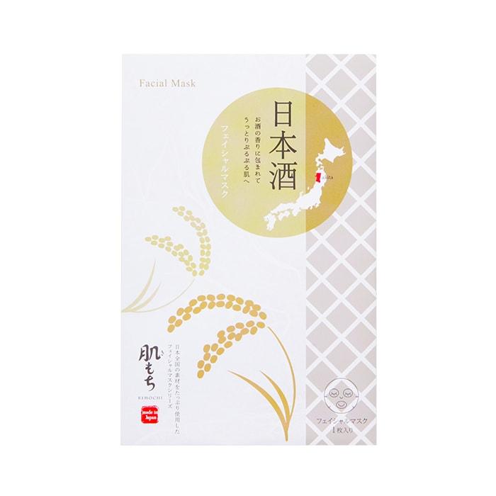肌もち NHフェイシャルマスク日本酒