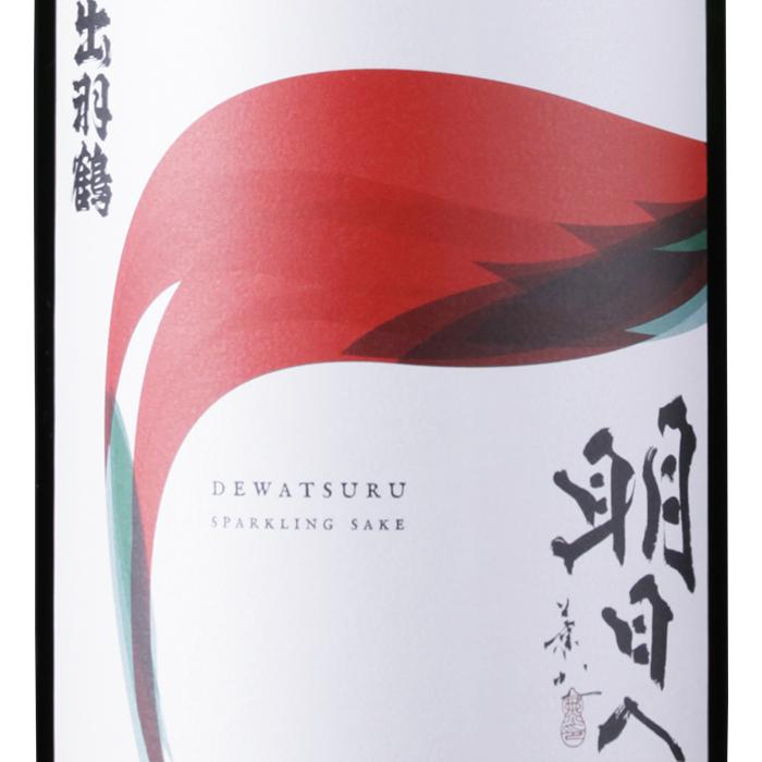 純米吟醸 awa sake 明日へ