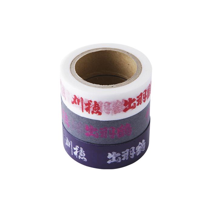 秋田清酒ロゴ入 マスキングテープ(灰)