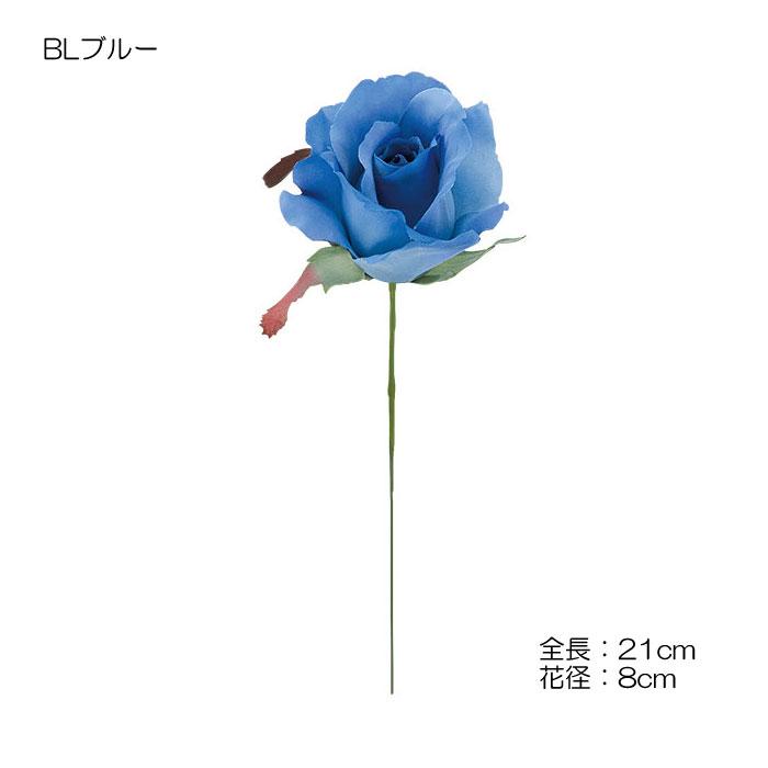 ミシェルローズピック【送料区分:1】