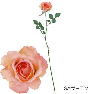 ミシェルローズ【送料区分:1】