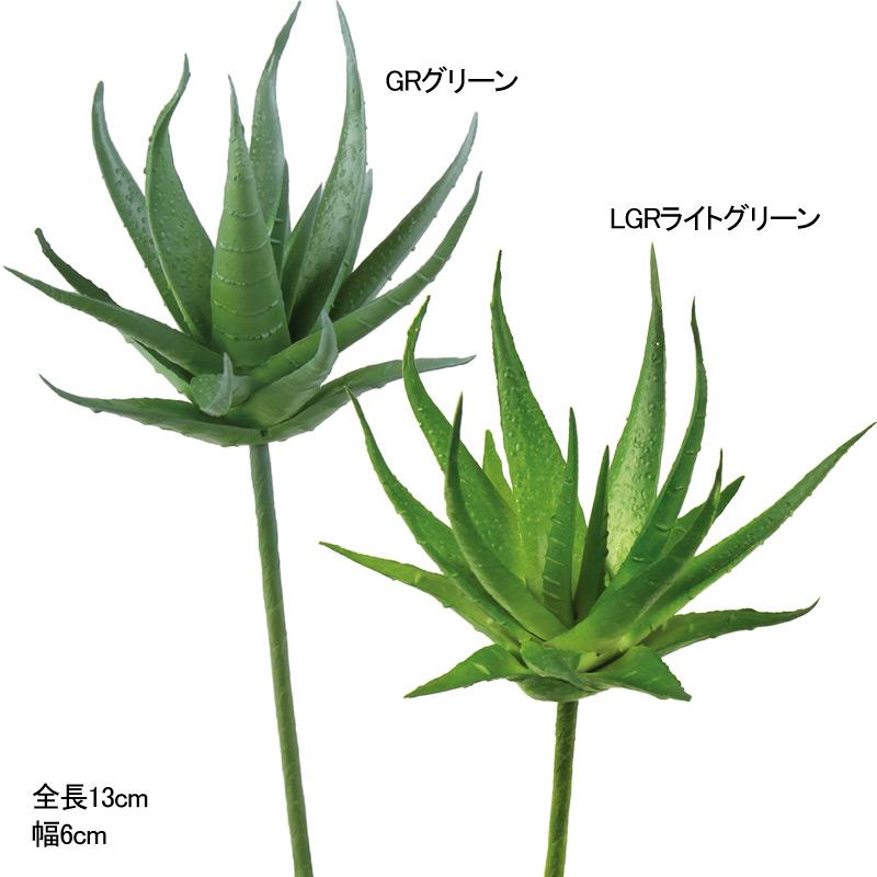 ブローミーカクタスピック【送料区分:1】