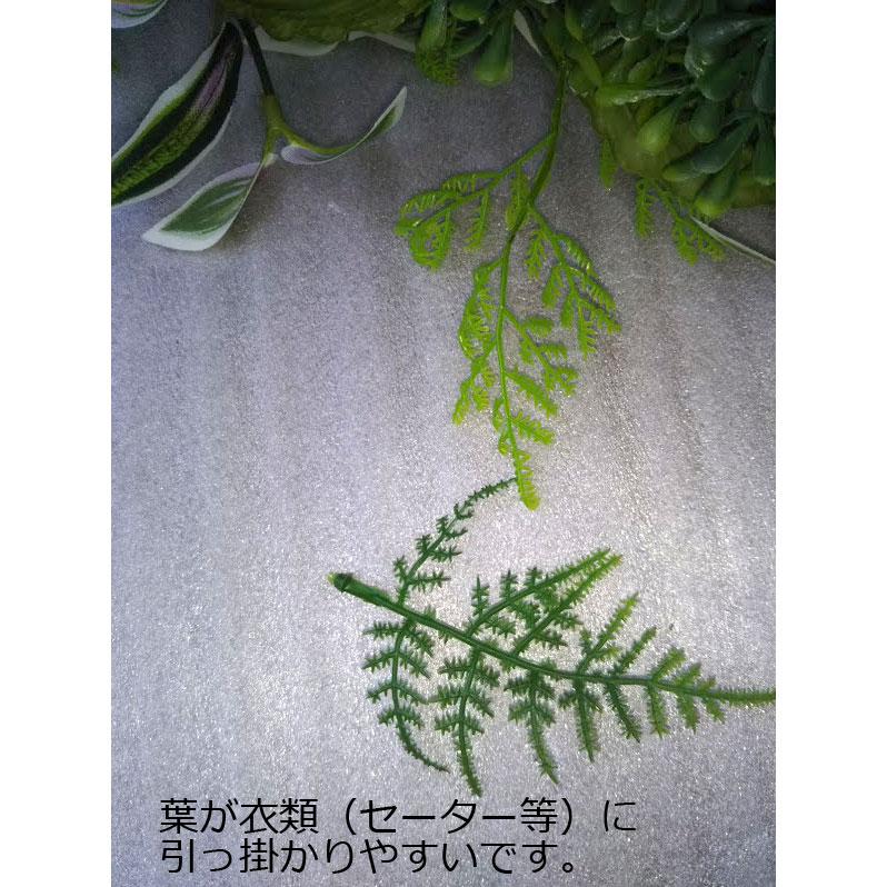 【屋外OK】スマイラックス/ファ−ンミックスマット (プラスチック) 【送料区分:1】