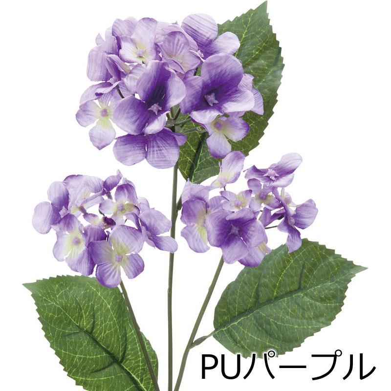 アジサイスプレー【送料区分:1】