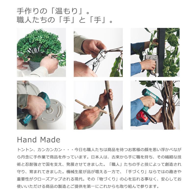 TOKAツピダンサス FST 150cm【受注生産 代金引換不可 日・祝・時間指定不可】【送料区分:2】