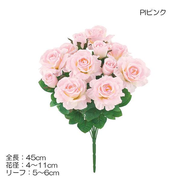 バッキンガムローズブッシュx12【送料区分:1】