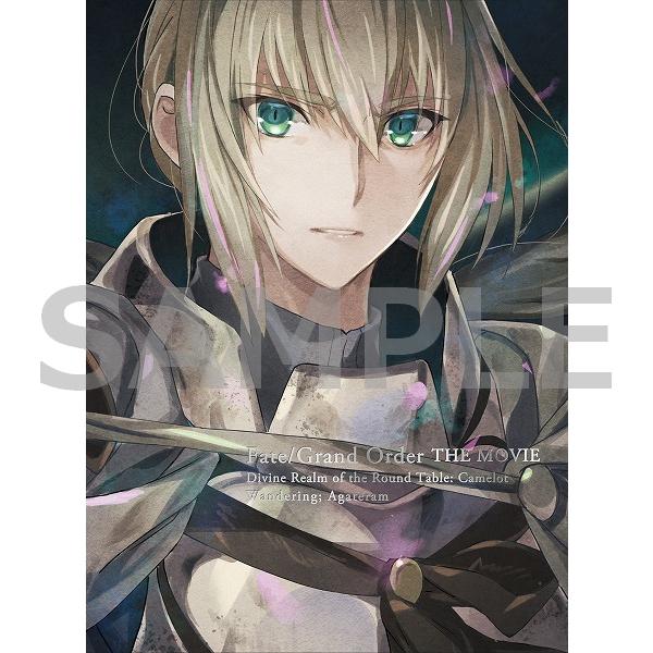 【予約商品】劇場版 Fate/Grand Order -神聖円卓領域キャメロット- 前編 Wandering; Agateram Blu-ray【完全生産限定版】