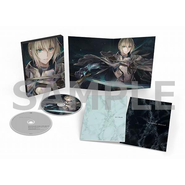【予約商品】劇場版 Fate/Grand Order -神聖円卓領域キャメロット- 前編 Wandering; Agateram DVD【完全生産限定版】