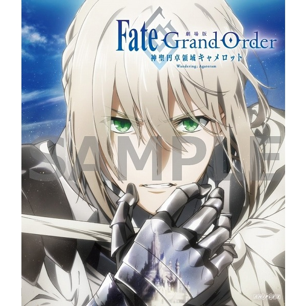 劇場版 Fate/Grand Order -神聖円卓領域キャメロット- 前編 Wandering; Agateram Blu-ray【通常版】