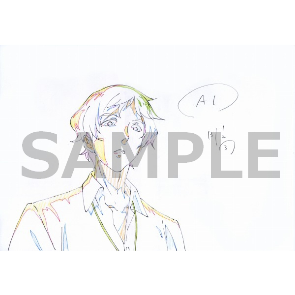 Blu-ray 4 Vivy -Fluorite Eye's Song-【完全生産限定版】