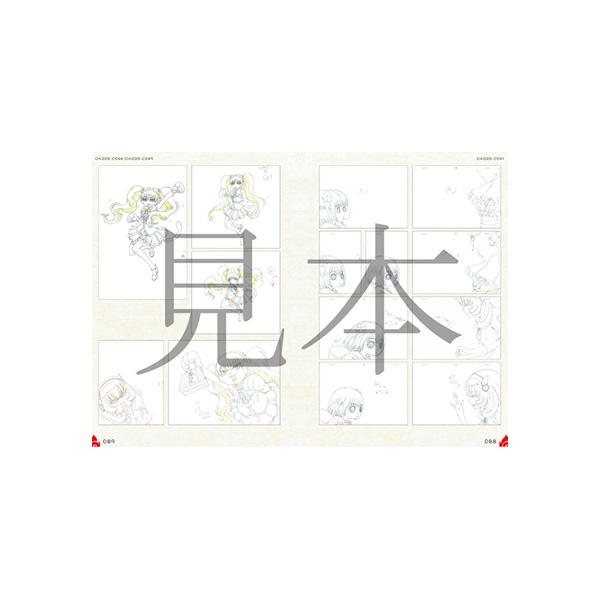 鬼灯の冷徹 OAD 原画・背景美術集