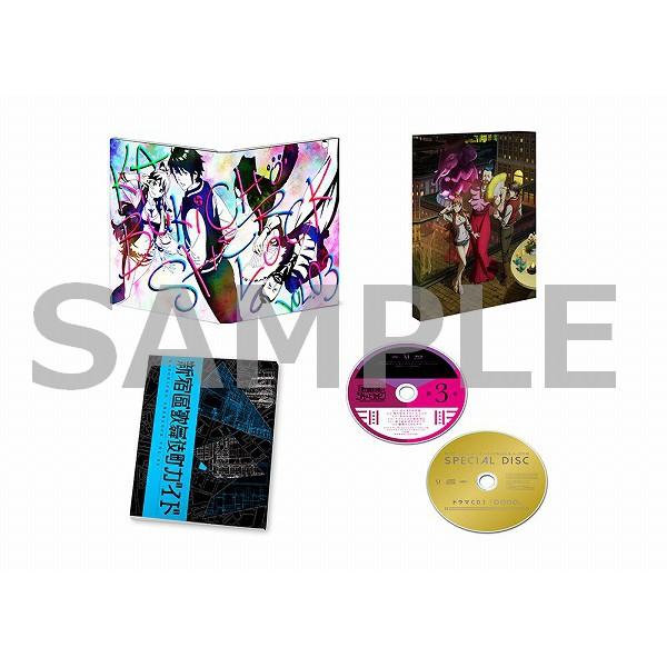 歌舞伎町シャーロック Blu-ray BOX 第3巻