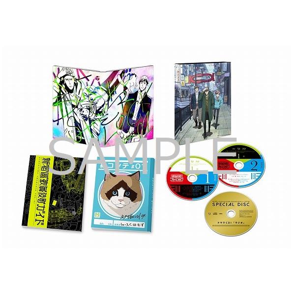 歌舞伎町シャーロック DVD BOX 第1巻