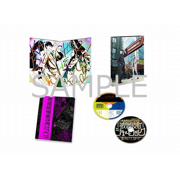 歌舞伎町シャーロック DVD BOX 第2巻