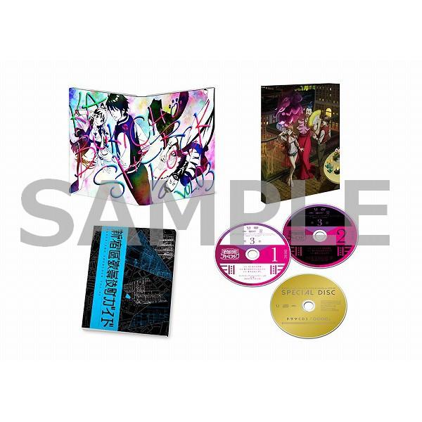 歌舞伎町シャーロック DVD BOX 第3巻