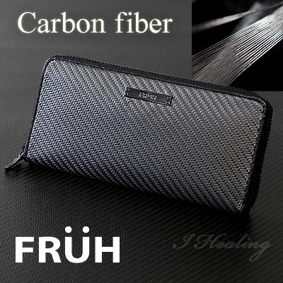 FRUHファスナー長財布 高耐久リアルカーボン ラウンドジップ ウォレット 黒 フリューGL026 メンズ 日本製