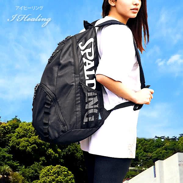 SPALDING HALF DAYバックパック ハーフデイ ブラック バスケットボール用バッグ 大容量35L メンズ レディース カジュアル リュック スポルディング 50-003BK