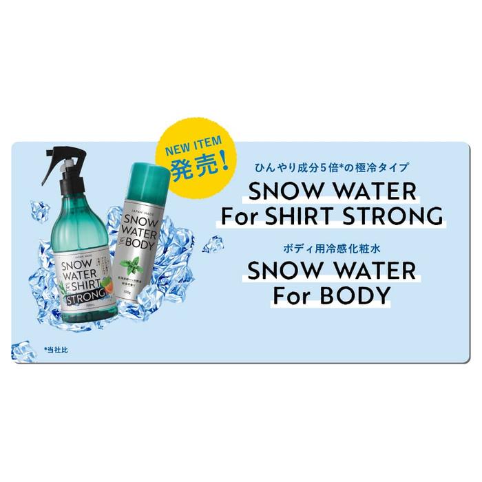 スノーウォーター For ボディ 北海道和ハッカ精油配合の香り SNOW WATER For BODY