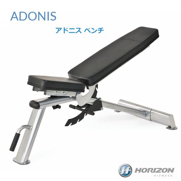 ADONISアドニス ベンチ単品 HORIZONホームジム