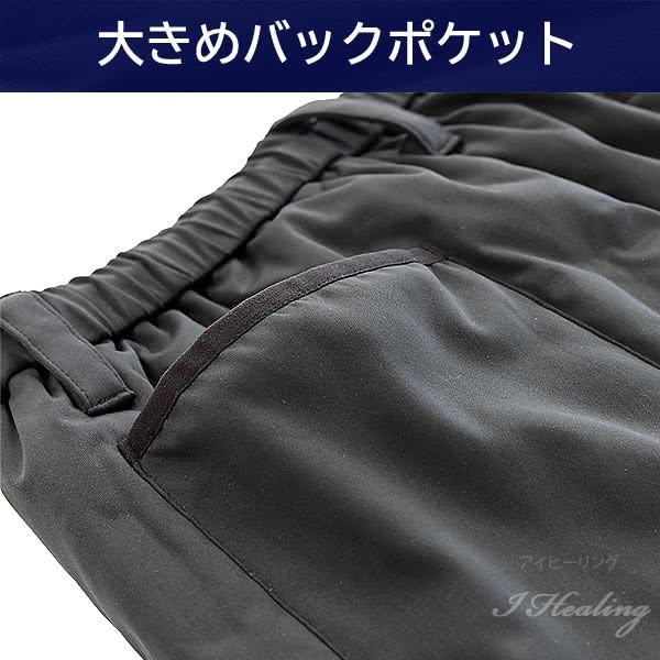 防寒パンツ マルチレイヤーST ブラック 作業服 防寒服 防風 撥水 保温 伸縮ストレッチ素材 仕事 6層 JDU LB-001