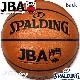 SPALDING 日本バスケットボール協会公認バスケットボール 7号 JBAコンポジット ブラウン 合成皮革 スポルディング76-272J