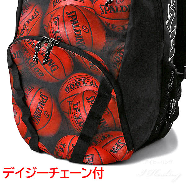 バスケ バッグ ハーフデイ ブラウンボール 50-003BB バスケットボール リュック メンズ レディース カジュアル バックパック 35L スポルディング HALF DAY