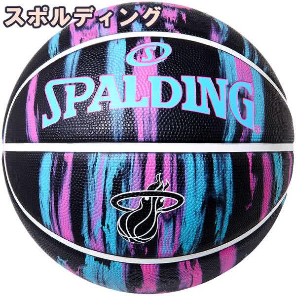 スポルディング バスケットボール 7号 ヒート マーブル マイアミ バイス ブラック バスケ 84-307J ゴム 外用ラバー SPALDING