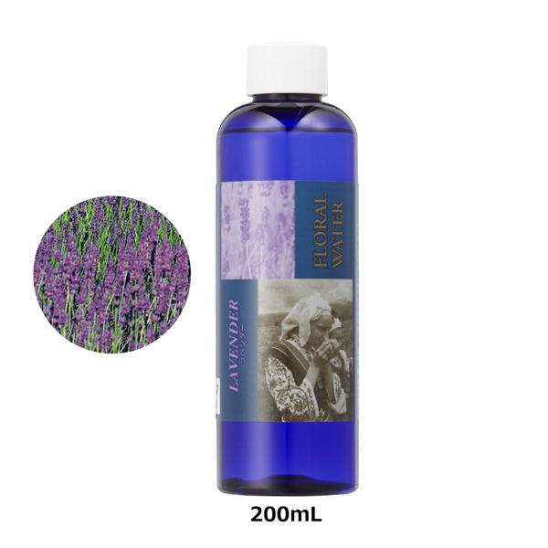 フローラルウォーター ラベンダー 生活の木 Floral Water