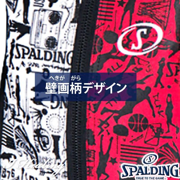 SPALDING ケイジャー 壁画グラフィティレッド バスケットボール用バッグ バックパック リュック スポルディング40-007GR