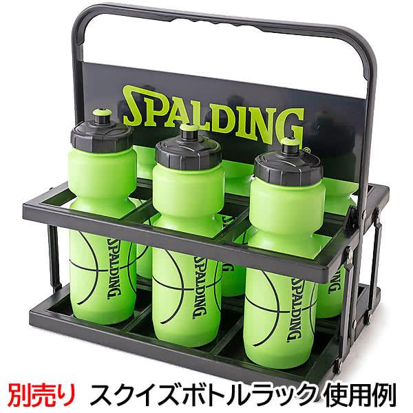 SPALDING スクイズボトル ライムグリーン 800ml 目盛付 ポリエチレン バスケットボール グッズ スポルディング 15-005LG