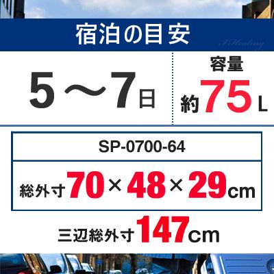 スポルディング 衝撃吸収スーツケース ハイパー サスペンションキャスター75L ホワイト キャリーケース SPALDING SP-0700-64WHITE