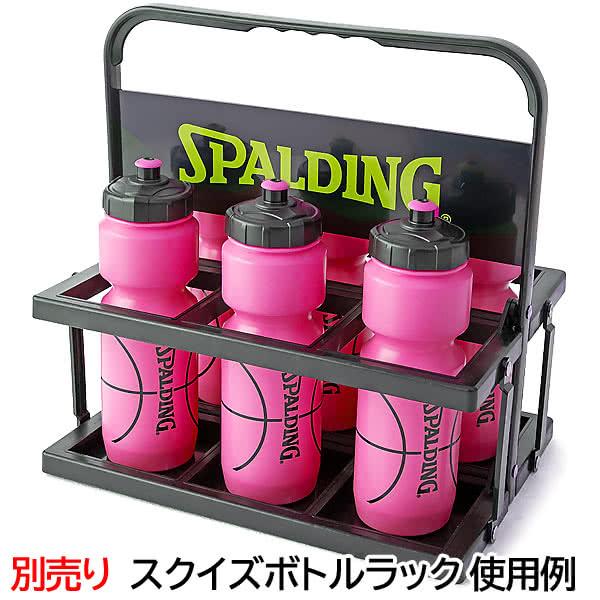 SPALDING スクイズボトル ピンク 800ml 目盛付 ポリエチレン バスケットボール グッズ スポルディング 15-005PK