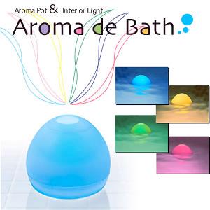 アロマ デ バス アロマポット&バスライト お風呂 癒しグッズ