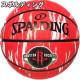 スポルディング バスケットボール 7号 ヒューストン ロケッツ マーブル レッド バスケ 84-150Z ゴム 外用ラバー SPALDING