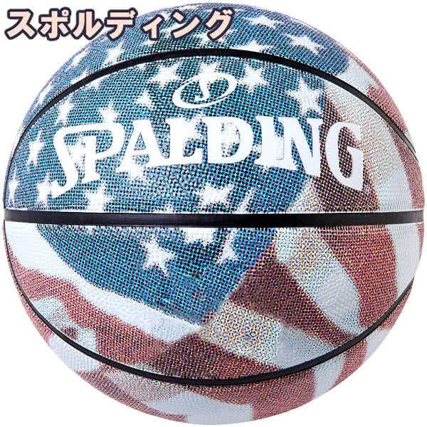 スポルディング バスケットボール 7号 スターズアンドストライプス レッド ホワイト ブルー バスケ 84-320J ゴム 外用ラバー SPALDING