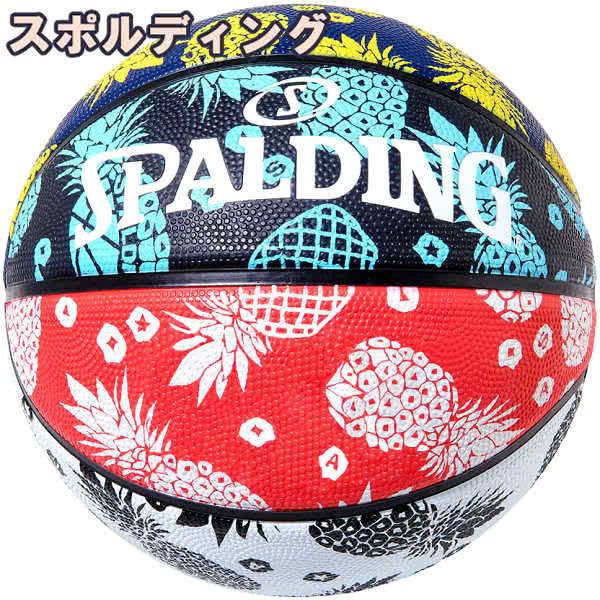 スポルディング バスケットボール 7号 トロピカル 春夏 バスケ 84-322J ゴム 外用ラバー SPALDING