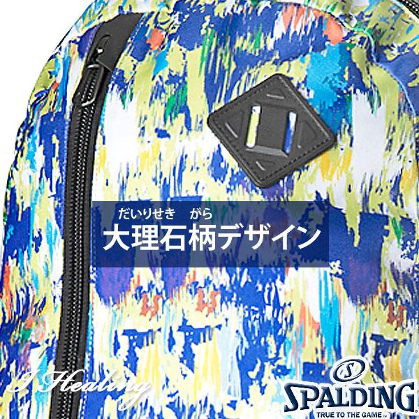 SPALDING バスケ リュック 大理石柄 ライズ マーブル カラー バスケットボール用バッグ スポルディング40-013MR