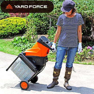 粉砕機 電動YARD FORCE枝シュレッダー 1450Wハイパワー タイヤ付 ヤードフォース