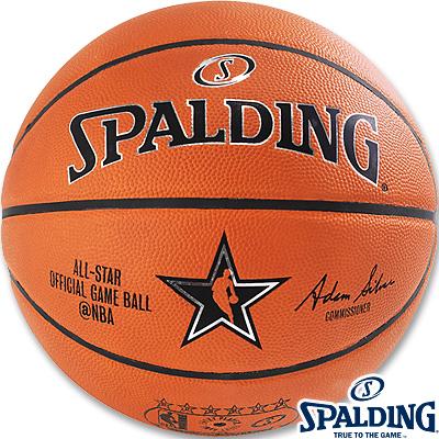 SPALDING 2018 NBAオールスター ゲームボール バスケットボール7号 公式試合球 天然皮革 スポルディング76-2408